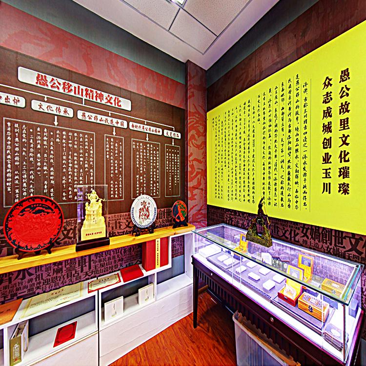 济源市历史文化展厅